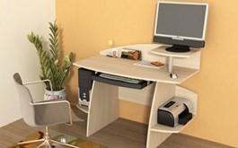 biuro-za-pc-265x165
