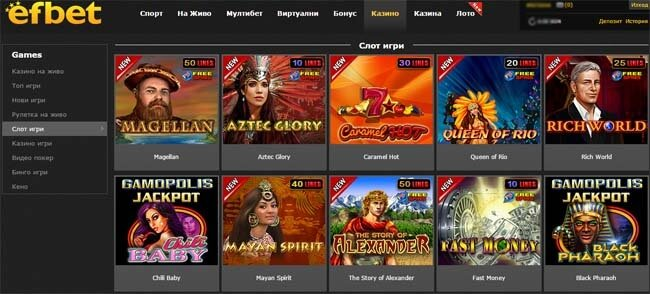 efbet-casino
