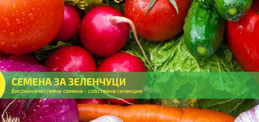 качествени семена и торове