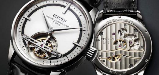 Часовникът Citizen Tourbillon